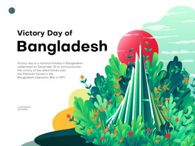 Victory Day Of Bangladesh national martyrs memorial jatiyo smriti soudho national day of bangladesh bangladesh national monument landing page illustration header illustration illustration poster