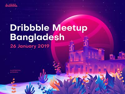 Dribbble Meetup 2018 Dhaka, Bangladesh trend playful color illustration old castle lalbagh fort banner design dribbble meetup bangladesh dhaka poster illustration