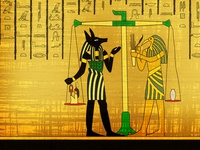 Ancient Egyptian Papyrus 1