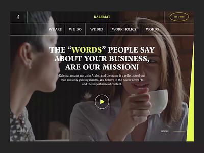 Animated header - Horizontal scrolling - kalemat #Exploration ui words hr video dynamic webdesign website scroll horizontal header animate