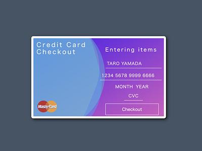 CreditCard DailyUI CSS Animation form css animation creditcard dailyui