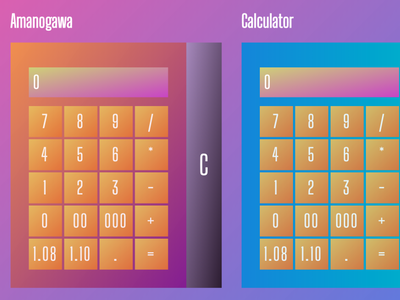 Amanogawa Calculator calculator dailyui uidesign ui