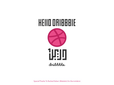 Hello Dribbble ensanstudio arabic logo design design debut