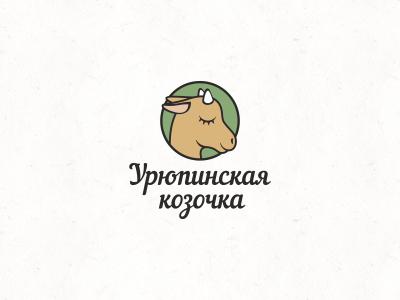 Урюпинская козочка