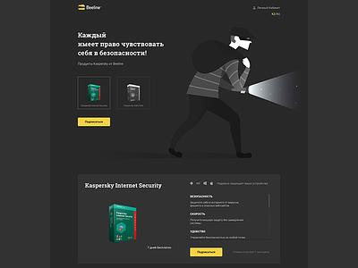 Beeline - Kaspersky design web ux ui landing kaspersky beeline