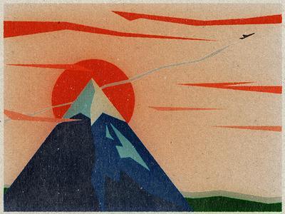 Take to the Sky design illustration texture landscape sky sunset mountian