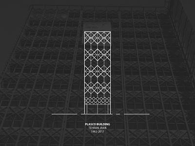 Plasco Building vector tower tehran symbol plasco line iran illustration icon city building