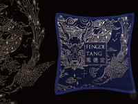 FÈNG DÉ TÁNG 鳳德堂 Branding | A Story About Phoenix