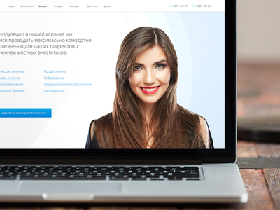 Constanta Dent macbook dent clinic responsive design fashion