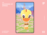 Beginning of Spring illustration character design branding 24 solar terms 2020