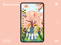 The spring equinox 24 solar terms branding 2019 illustration