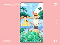 The summer solstice 24 solar terms branding 2019 illustration