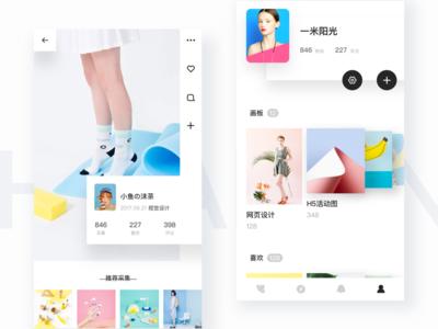 Huaban app