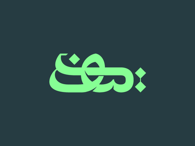 Kief Kype Foundry font lettering kief foundry typedesign arabic type