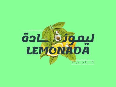 Lemonade FREE font font arabic free google type kief foundry