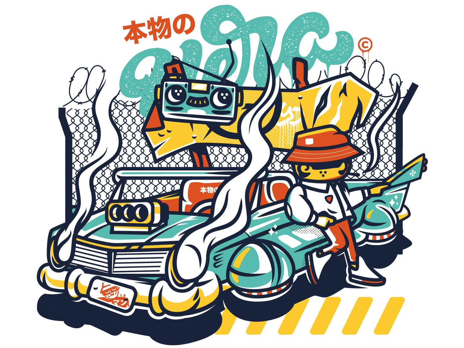 Milo goes Kyoto🚦 digital-painting ux ui font drips free icon logo drift branding typography lettering dribbble charactersdesign hera vector graffiti design illustration character