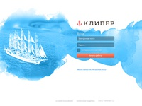 Login Page for Clipper