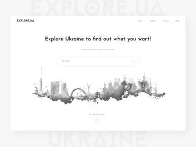 Explore.ua