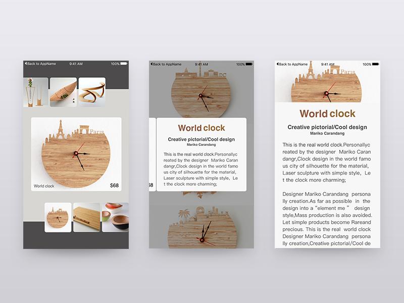 Wooden crafts  app sketch interface world clock home manual worken