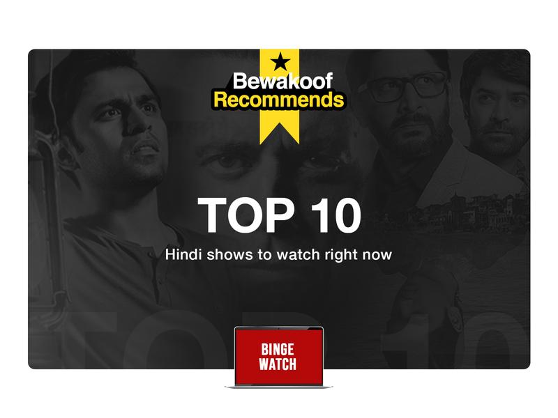 Top 10 Hindi Shows banner indian hindi show web design uiux interface clean dark layout banner design graphic design binge watch series movie video amazon prime banner
