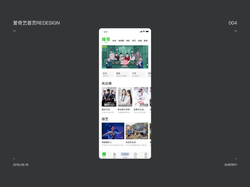 视频Redesign branding ui design