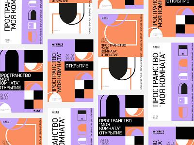 Online educational platform identity app vector logo identity branding brand graphics draw design illustration