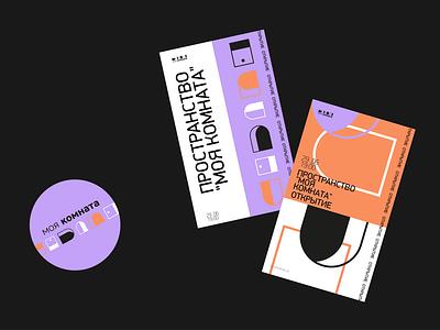 Online educational platform identity web app logo identity branding brand graphics draw design illustration