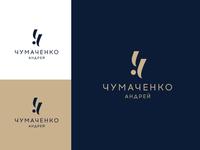 Lawyer - Logo