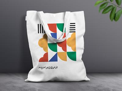 Identity for a social cinemacenter graphic design rebranding idenity logo branding design illustration