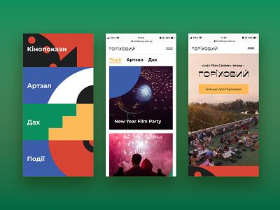 Web site for a cinema center graphic design mobile rebranding branding illustration logo ui design