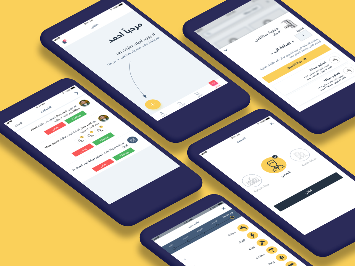 🔨 Itqan - Home Fix App by Ahmed Nasr on Dribbble