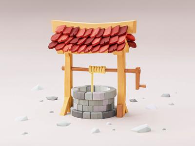 Town Well (3D)