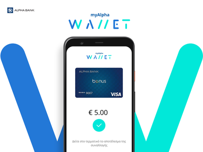 myAlpha Wallet by Alpha Bank app design ui ux wallet app wallet bank ux ui banking finance
