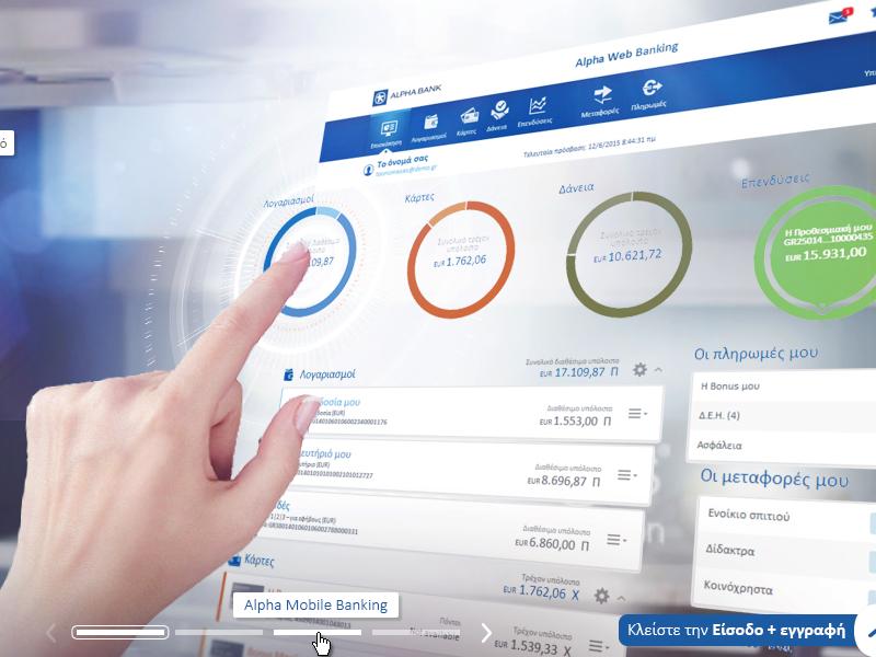 Alpha Bank Login Hero image ux ui web banking online banking circular graph bank personal budgeting account banking finance alphabank