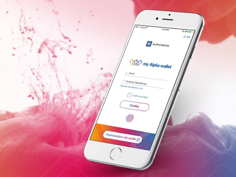 myAlphawallet for AlphaBank mastercard masterpass finance mobile banking app fintech mobile wallet ux