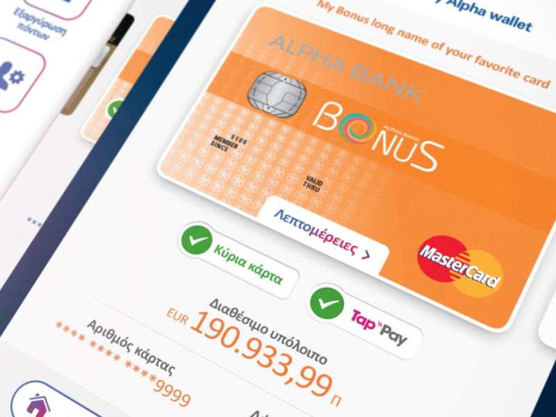 myAlphawallet for AlphaBank alphabank mobile wallet masterpass banking bank fintech android ios app wallet finance
