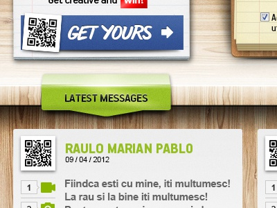 Cosmote ro wood2