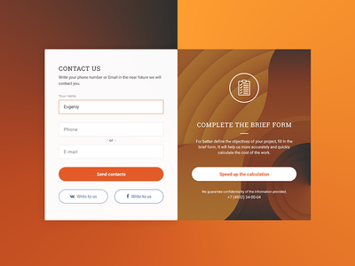 Ui for «Aspired» us contact contacts brief form application ui