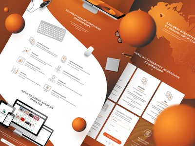 Landing page for our Studio design web ux ui landing homepage gradient designstudio