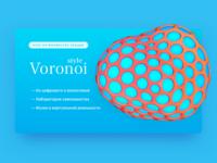 Voronoi Style
