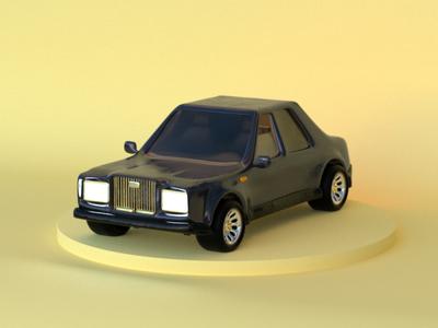 Lil Elegant Car