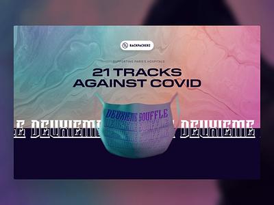 Deuxième souffle - Website rap purple clean interface ui music album covid19 3d animation animation landing 3d