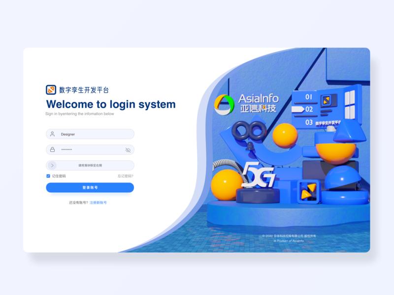 Welcome To Login System 3 blender3d 3d landing login page web system ux sketch page