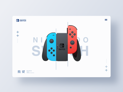 Switch sketch design calendar page landing user systems interface web switch