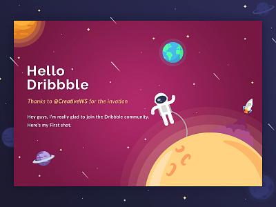 Hello Dribbble illustration hello first shot invitation debuts debut