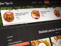 Chinese restaurant // Menu page