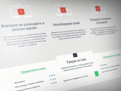 vMobile homepage content
