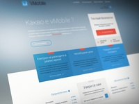 vMobile homepage top v2