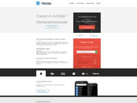 Homepage 2 fullpixels