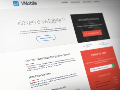 vMobile homepage top v3